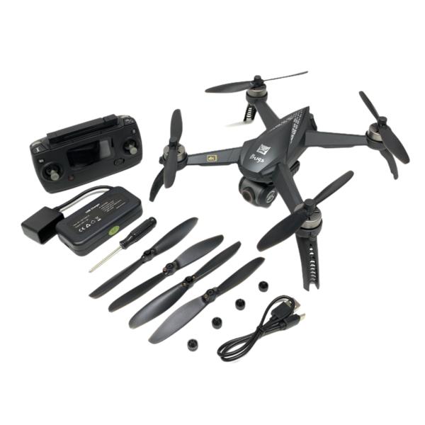 Racing Drohne mit GPS 5G WIFI und 4K Kamera